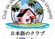curso de idioma japones