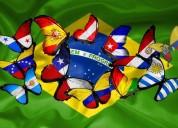 Clases de portugues y espaÑol, 093 501105