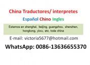 Traductor interprete de chino español en shanghai guangzhou feria de canton beijing