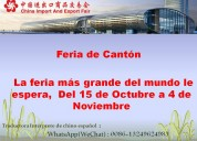 Traductor intérprete de chino mandarín español