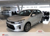 Kia rio ex plus mt 2018 0km cars