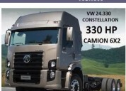 Volkswagen techo alto doble eje precio sin iva en montevideo