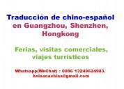Traductor chino-español en guangzhou/cantón, shenz
