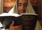 Biblia de estudio del hebreo al español