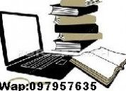 Transcripcion, digitador, tipeo de textos