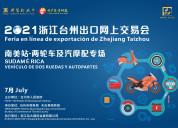 Feria en línea de exportación de taizhou